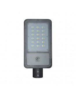 FortuneArrt 70 Watt Led Street Light