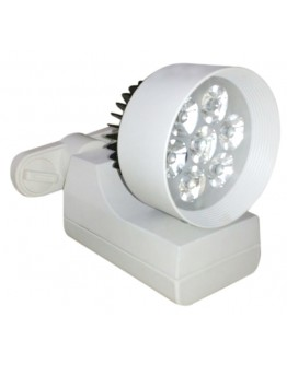 FortuneArrt 7 WATT LED Track Light