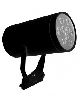 FortuneArrt 9 WATT LED Track Light