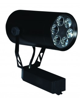 FortuneArrt 69 WATT LED Track Light