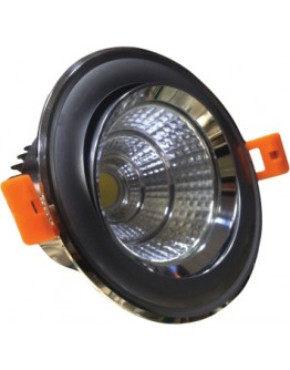 FortuneArrt 25 watt LED Cob Fitting