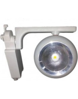 FortuneArrt 10 WATT LED Track Light
