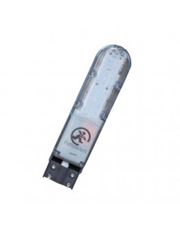 FortuneArrt 24Watt LED Street Lights