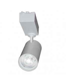 FortuneArrt 20 Watt LED Track Light (White Color)
