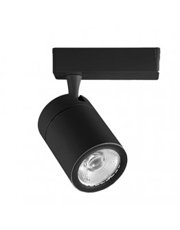 FortuneArrt 20 Watt LED Track Light (Black Color)